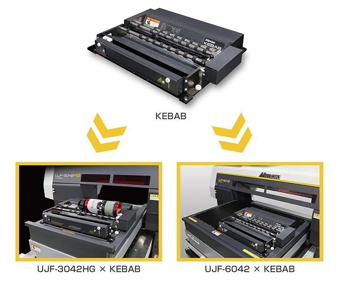 KEBAB×UJF-3042HG / UJF-6042