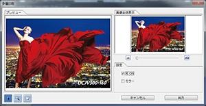 『RasterLink Tools』畫面(Adobe Illustrator插入工具)示意圖
