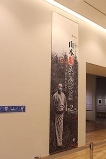 ■第二展出室的入口(絨面革:寬1.3m×高4.4m)