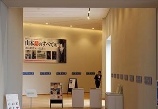 ■展出會場大廳(厚帆布:寬2.7m×高1.8m)