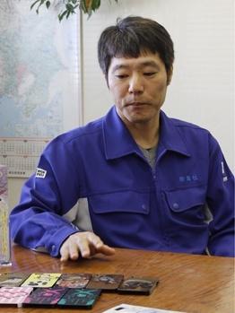 董事長 井野 克彦