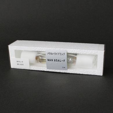 SPC-0379 UV lamp
