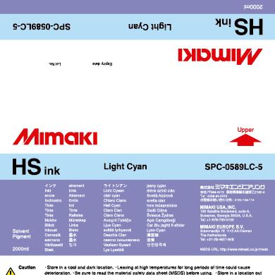SPC-0589LC HS Light Cyan