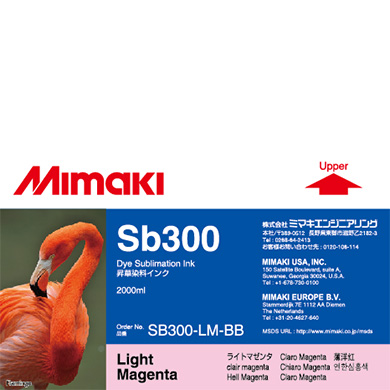 SB300-LM-BB Sb300 Light Magenta