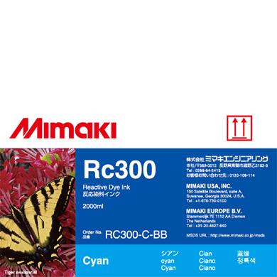 RC300-C-BB Rc300 Cyan