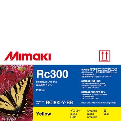 RC300-Y-BB Rc300 Yellow