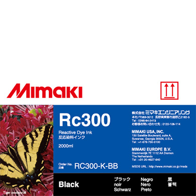 RC300-K-BB Rc300 Black