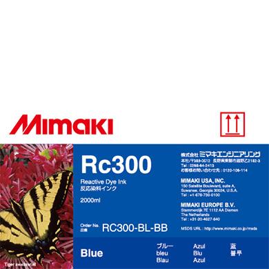RC300-BL-BB Rc300 Blue