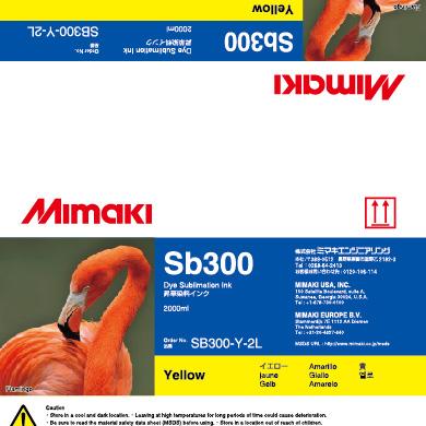SB300-Y-2L Sb300 Yellow