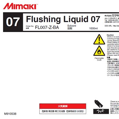 FL007-Z-BA Flushing Liquid 07 (1L bottle)