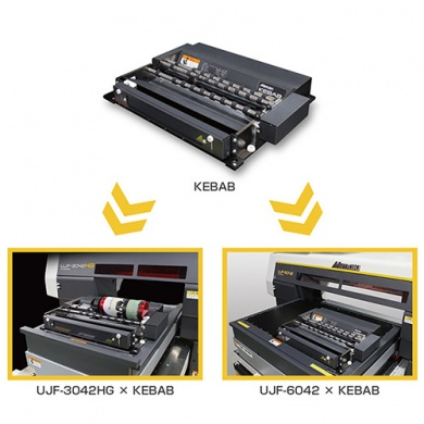 OPT-J0350 Kebab system RL6 UG Set