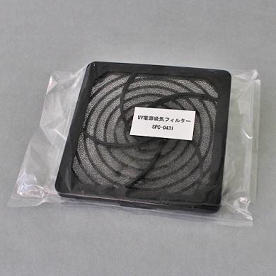 SPC-0431 UV power supply filter