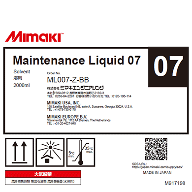 ML007-Z-BB Maintenance Liquid 07 (2L bottle)