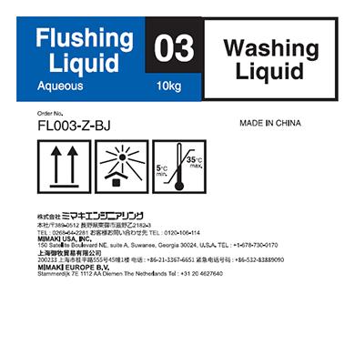 FL003-Z-BJ Flushing Liquid 03