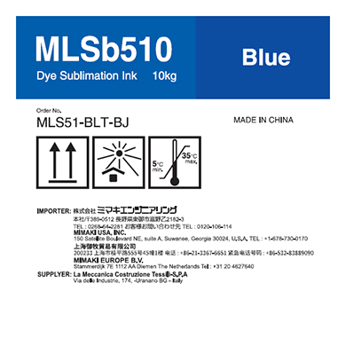 MLS51-BLT-BJ MLSb510 Dye sublimation ink tank Blue T