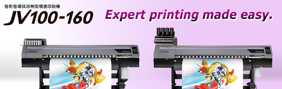 JV100-160 | 卷對卷環保溶劑型噴墨印刷機 | Expert printing made easy.