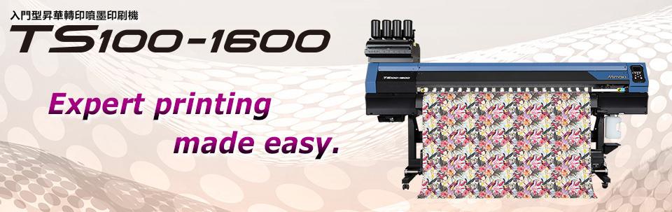 TS100-1600 | 入門型昇華轉印噴墨印刷機 | Expert printing made easy.