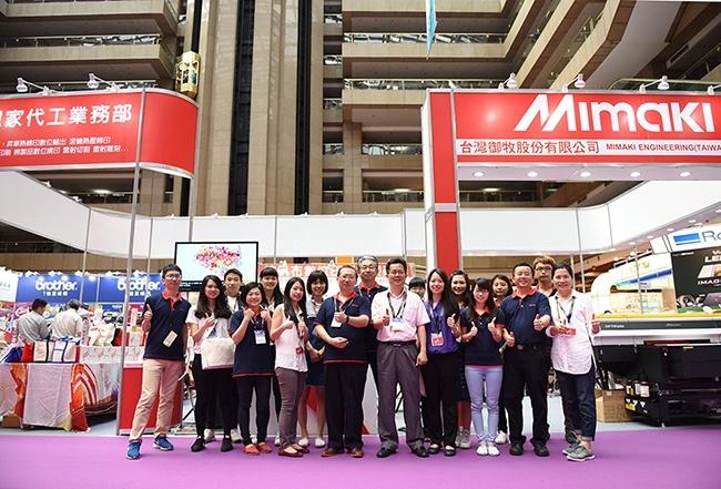 台灣御牧與禮想家堅強的業務團隊