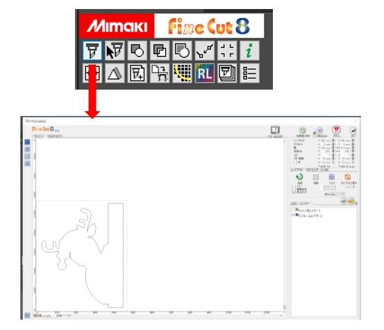 FineCut8:設定切割條件