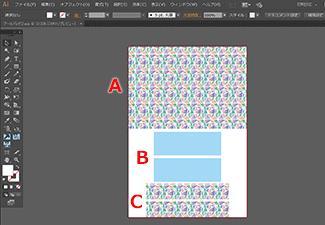 STEP 1:製作檔案