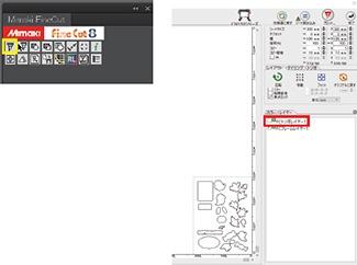 使用「FineCut8」開啟切割條件的設定畫面