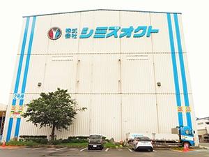 Shimizu Octo股份有限公司