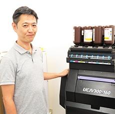 伊藤光夫業務課長訴說他對UV機的憧憬