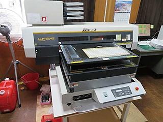 從「UJF-6042」的引進也開始了少量生產