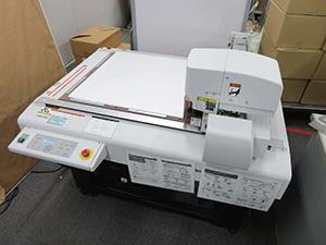 Art印刷所引進的「CFL-605RT」