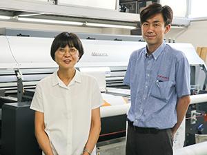 社長:西田明子小姐/工廠長:大橋洋平先生