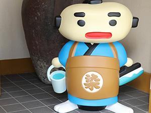 原創吉祥物染太郎在門口迎接顧客的光臨