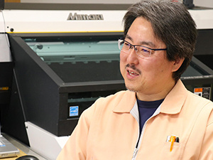 代表董事 菅原祥栄